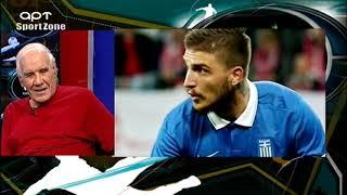 Αλέφαντος βαθμολογεί Αναστασιάδη και την 11άδα που έπαιξε με την Ιταλία...10/06/19