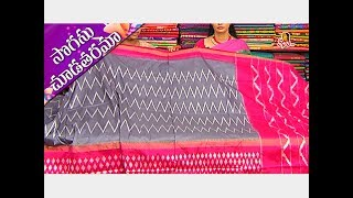 Outstanding Big Border Sarees || Pattu, Diamond Design Ikat Sarees || Sogasu Chuda Tarama