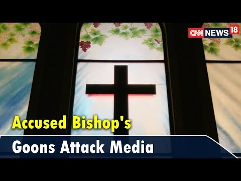 Accused Bishop's Goons Attack Media | Viewpoint | CNN News18 thumbnail