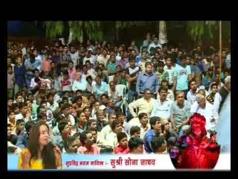 Kaali Kamali Wala Mera Yaar Hai.live By Sonajadhav video