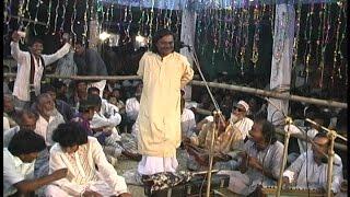 Alpo Mod Na Nisha 2004/ Wine Song Sung by Abdul Hai Dewan (Half-Matal)