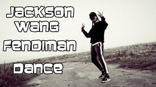 Jackson Wang - Fendiman. Танец. Фристайл. Дарина Гончаренко.