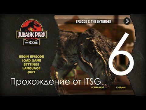 Jurassic Park The Парк Юрского Периода Игра Прохождение с ITSG Часть 6