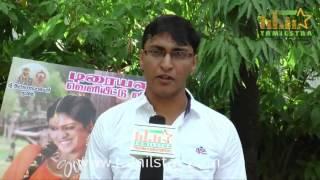 Naveen At Nanbargal Narpani Mandram Audio Launch