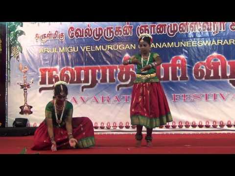 Devi Suktam Ya Devi Sarva BhuteshuDance by Students of Alapana...