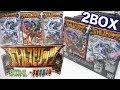 フルコンプめざして!! バトルスピリッツウエハース 赤龍青龍の陣 『2BOX 開封』 Battle Spirits card 食玩 Japanese candy toys