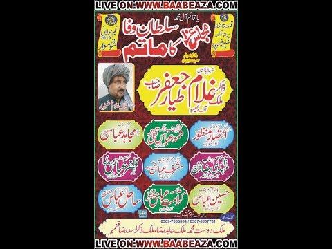 Live Majlis e Aza 1 July 2019 Qila Star Shah Sheikhupura (www.baabeaza.com)