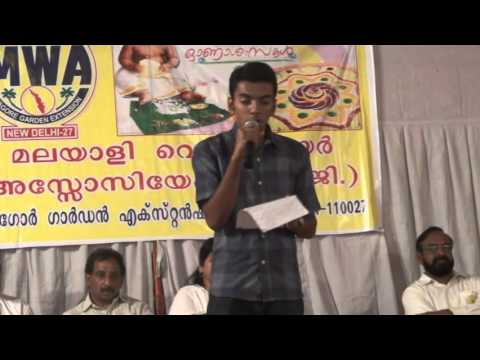 Oru chembaneer by Vineeth in MWA