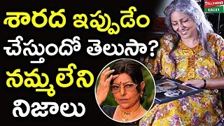 Unknown and Interesting Facts About Actress Sharada | Latest Telugu Film News | Tollywood Nagar