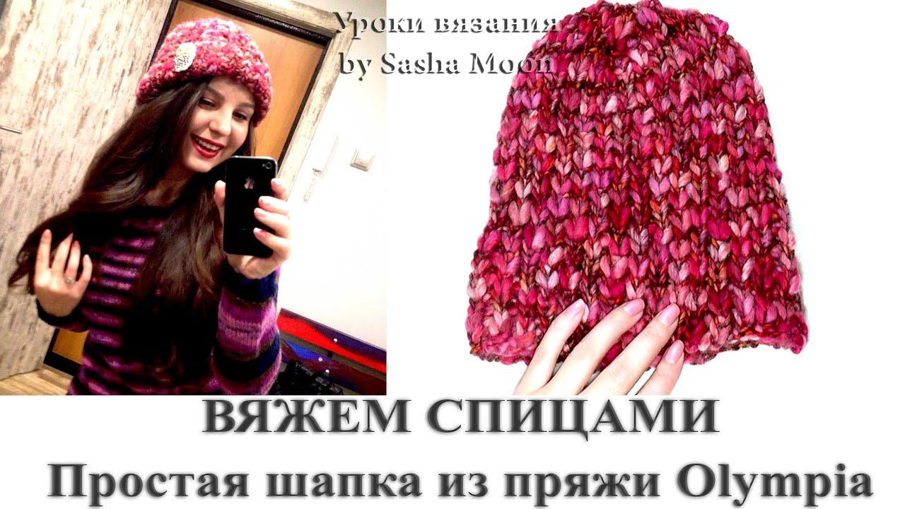 Sasha moon вязание шапка 39