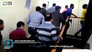 مصر العربية | كواليس زيارة نجوم الأهلي لمستشفي السرطان
