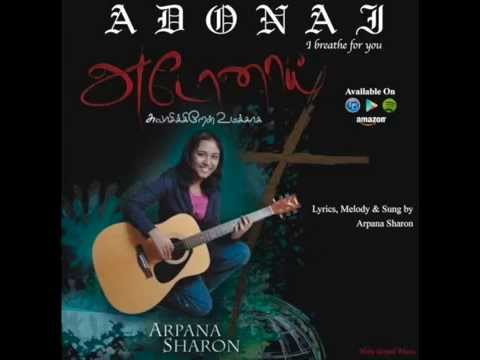 Yesu Ennai - I Breathe for You - Arpana Sharon