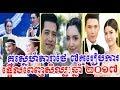 Download Lagu គូស្នេហ៍តារាថៃ ៧គូណារៀបការផ្អើលពេញពិភពសិល្បៈnulek , Peck Premmanat/cambodia Daily24