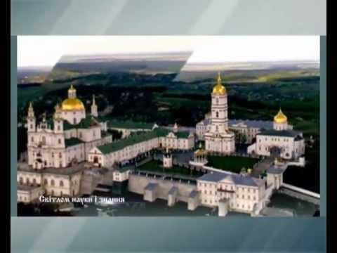 Боже Великий Єдиний - Православный гимн Украины. Молитва за Україну