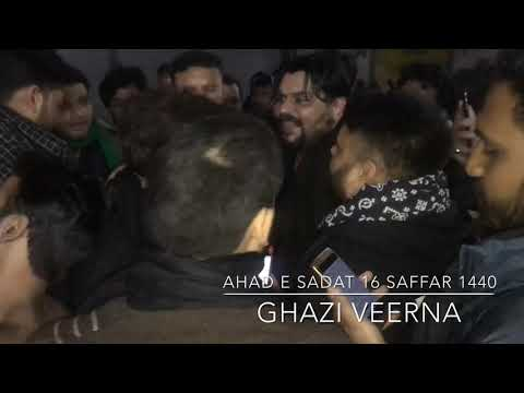 16 SAFFAR 1440/2018 SHAAM GHAZI VEERNA PART 4