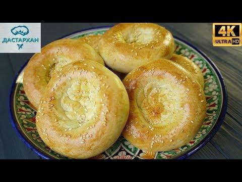Лепешки от которых ВСЕ БЕЗ УМА ☆ Узбекские лепешки в духовке