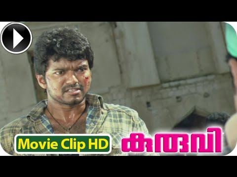 Kuruvi | Malayalam Movie 2013 | Action Scene 37 [hd] video
