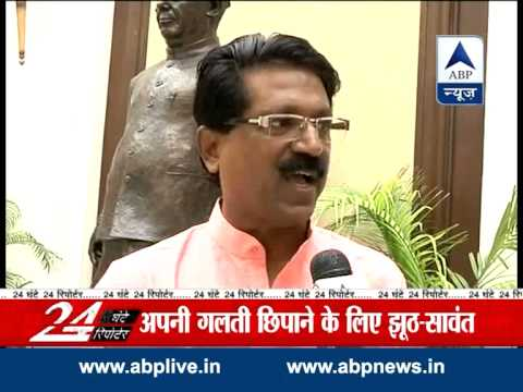 Shiv Sena disapproves action of forcing Muslim staffer to eat...