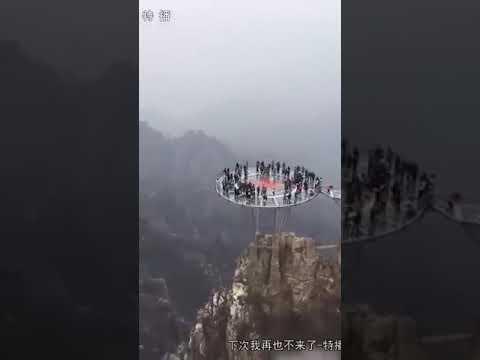 Реакция людей на стеклянный мост и платформу в Китае Приколы 2017
