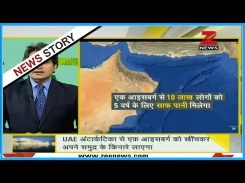 DNA: Special report on how UAE plans to battle draught in future