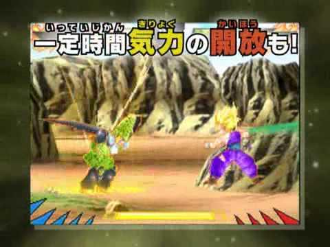 VIDEOGIOCHI: Dbz: Ultimate Butouden, Trailer per Nintendo Ds