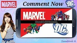 Who is biggest copycats marvel vs dc ||zomehindiH
