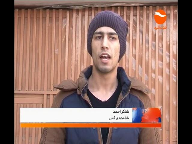 KHURSHID NEWS  6PM    3 11 1396