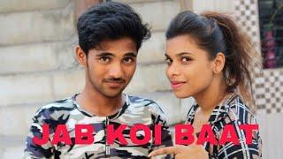 Jab Koi Baat / Dance By Isarail & Ekta / Vivek Dadhich Choreographer