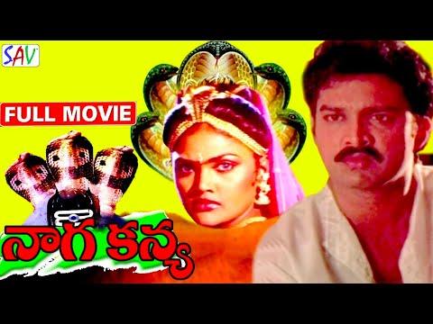 Ammoru Telugu Movie Video Songs Free Download