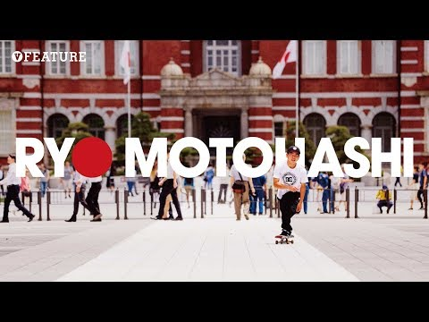 RYO MOTOHASHI FEATURE PART [VHSMAG]