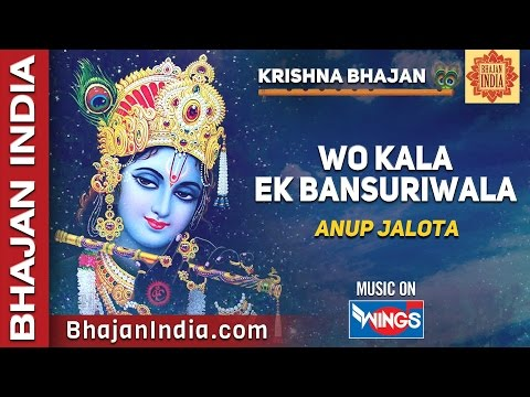 Woh Kala Ek Bansuriwala Krishna Bhajan By Anup Jalota video