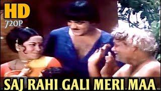Download Saj Rahi Gali Meri Maa - HD (720p) - Mohd Rafi - Kunwara Baap 3Gp Mp4