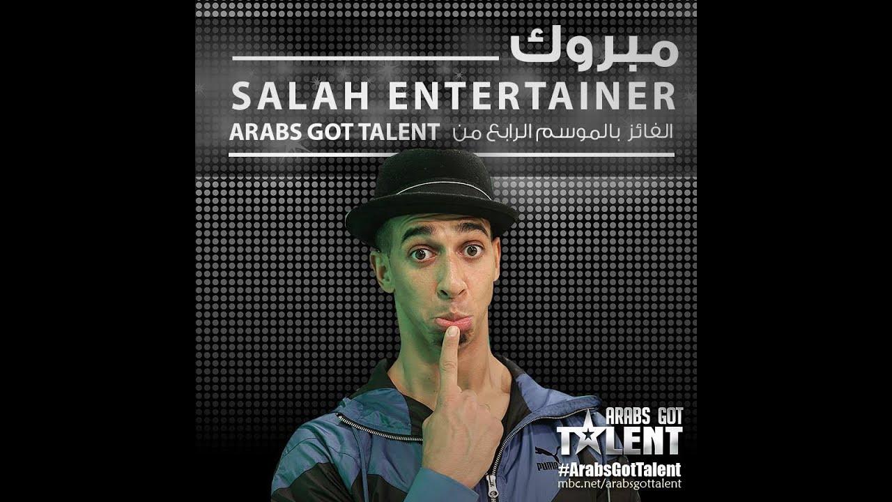 لحظة فوز صلاح بلقب عرب قوت تالنت Salah The Entertainer - Arabs Got Talent