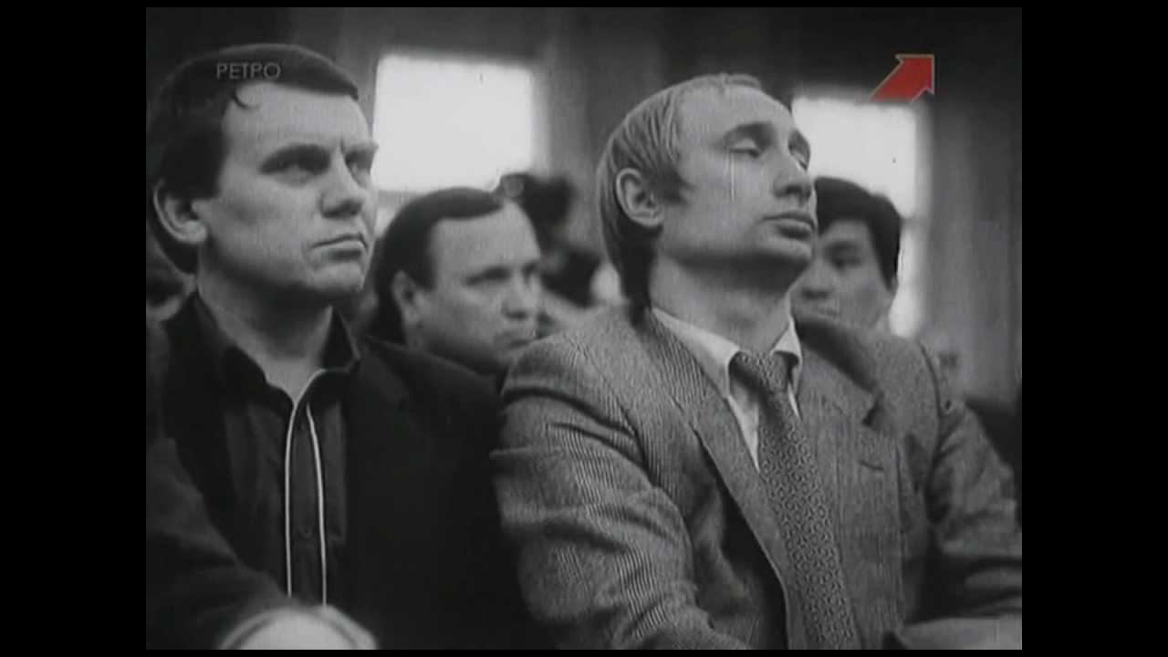 Putin KGB FSB Proschai Radost Russia Путин Прощай радость ... Young Vladimir Putin Kgb