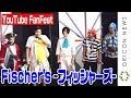 Fischer's-フィッシャーズ-、YTFFで圧巻のパフォーマンス!「サヨナラまたな」「未完成人」披露 『YouTube FanFest Music』 thumbnail