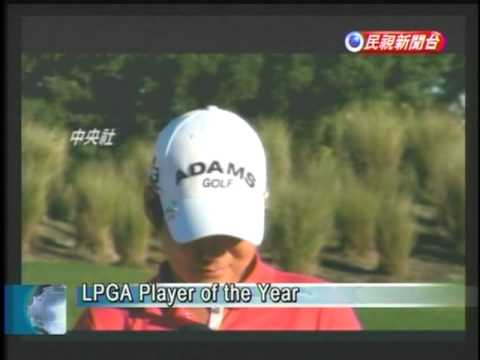 Yani Tseng NEWS-LPGA Player of the Year