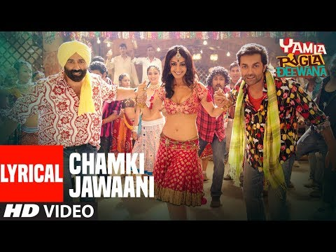 Chamki Mast Jawaani (Full Song) Yamla Pagla Deewana | Dharmendra, Bobby Deol, Sunny Deol