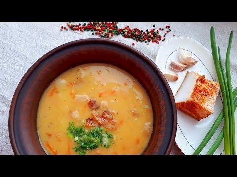 Гороховый Суп со шкварками Рецепт. САМЫЙ ВКУСНЫЙ ГОРОХОВЫЙ СУП СО ШКВАРКАМИ.