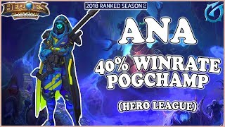 Grubby | Heroes of the Storm - Ana - 40% Winrate - HL 2018 S2 - Tomb of the Spider Queen