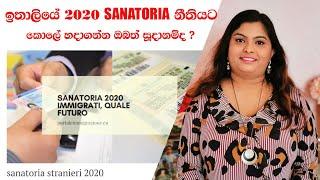 2020 SANATORIA