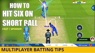 🔥 Real Cricket 19 !! How To Hit Six On Short Ball In Multiplayer Mode.