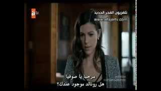 وادي الذئاب الجزء الثامن الحلقة 15 HD كاملة و مترجمة