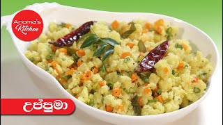 Delicious Upma for your whole family