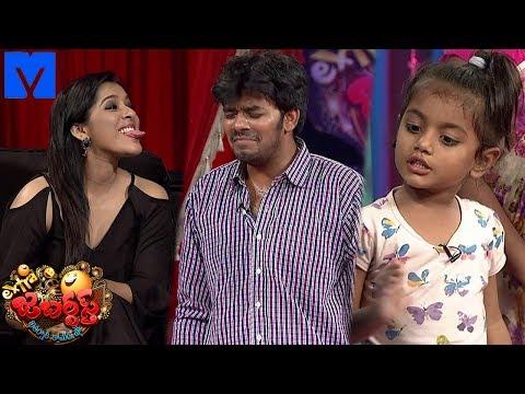 Extra Jabardasth | 22nd June 2018 | Extra Jabardasth Latest Promo | Rashmi,Sudigali Sudheer