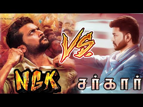OFFICIAL : Suriya's NGK is Not for Diwali ? Suriya | Thalapathy Vijay | Sarkar | Selvaragavan
