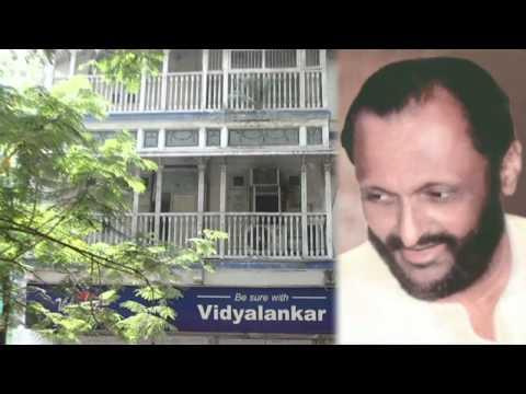 Watch Now !  Vidyalankar Since 1960 -Documentary
