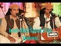 Main Kesi Haseen Ka Inam Ullah Saeed Ullah Qawwal mp3