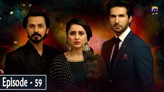 Munafiq - 2nd Last Episode 59 - 14th April 2020 - HAR PAL GEO