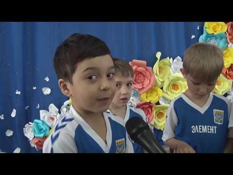 Десна-ТВ: День за днём от 27.04.2018