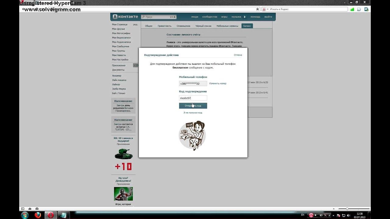 Скачать Голоса и подарки ВК на андроид бесплатно версия apk